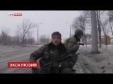 Гиви про танковый бой на Путиловском мосту  19.01.2015  Новороссия новости