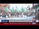 Geo News Headlines 17 January 2015 Rally in Peshawar againts Paris Magzine