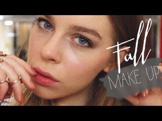 Осенне - Зимний макияж / Fall - Winter Make Up   Beauty Blanc