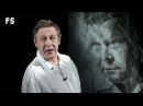 Гражданин поэт: Путин и мужик
