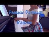 Fabrizio Paterlini - L'airone (piano cover)