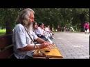 [Славянские песни] Очень душевная игра старца на гуслях; Просыпайся Мать-Земля Р