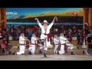 English Lyrics Uyghur Dance Dolan Meshrep Chinese CCTV Lunar New Year Gala 2011