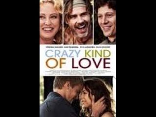 Фильм Сумасшедший вид любви 2013 смотреть онлайн бесплатно