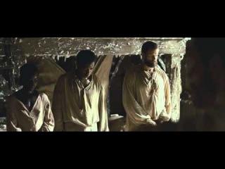 12 лет рабства 2013 - Русский трейлер, новинки кино