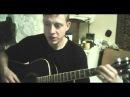 Love me Tender (cover to Elvis Presley) acoustic guitar cover