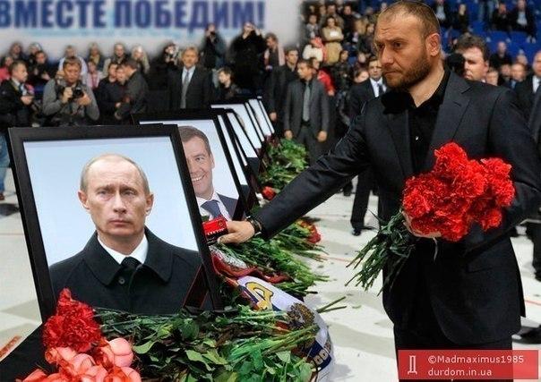 В Днепропетровске почтили память десантников, погибших в сбитом боевиками Ил-76 - Цензор.НЕТ 3554