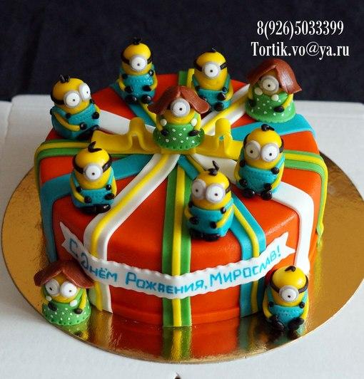 Торт на год для мальчика своими руками