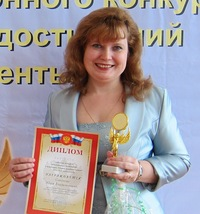 Юлия Сапунова