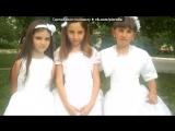 Я -) под музыку Panivalkova - Crazy Nikita Панвалькова 2014. Picrolla