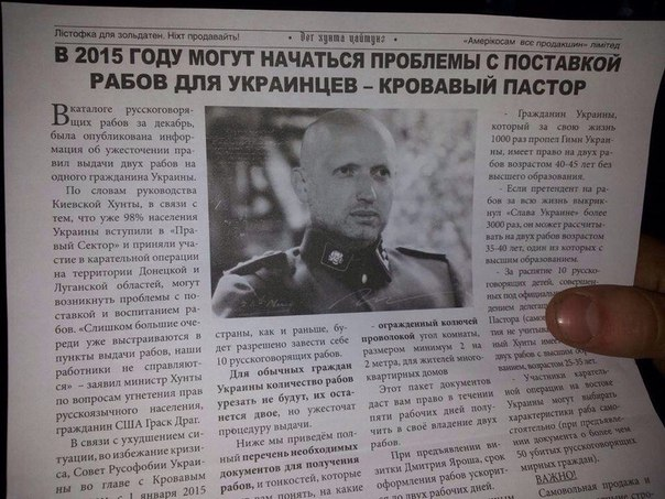 Попкорн (общество, политика) - Том XXI - Страница 5 Ri9JRtnbiJk