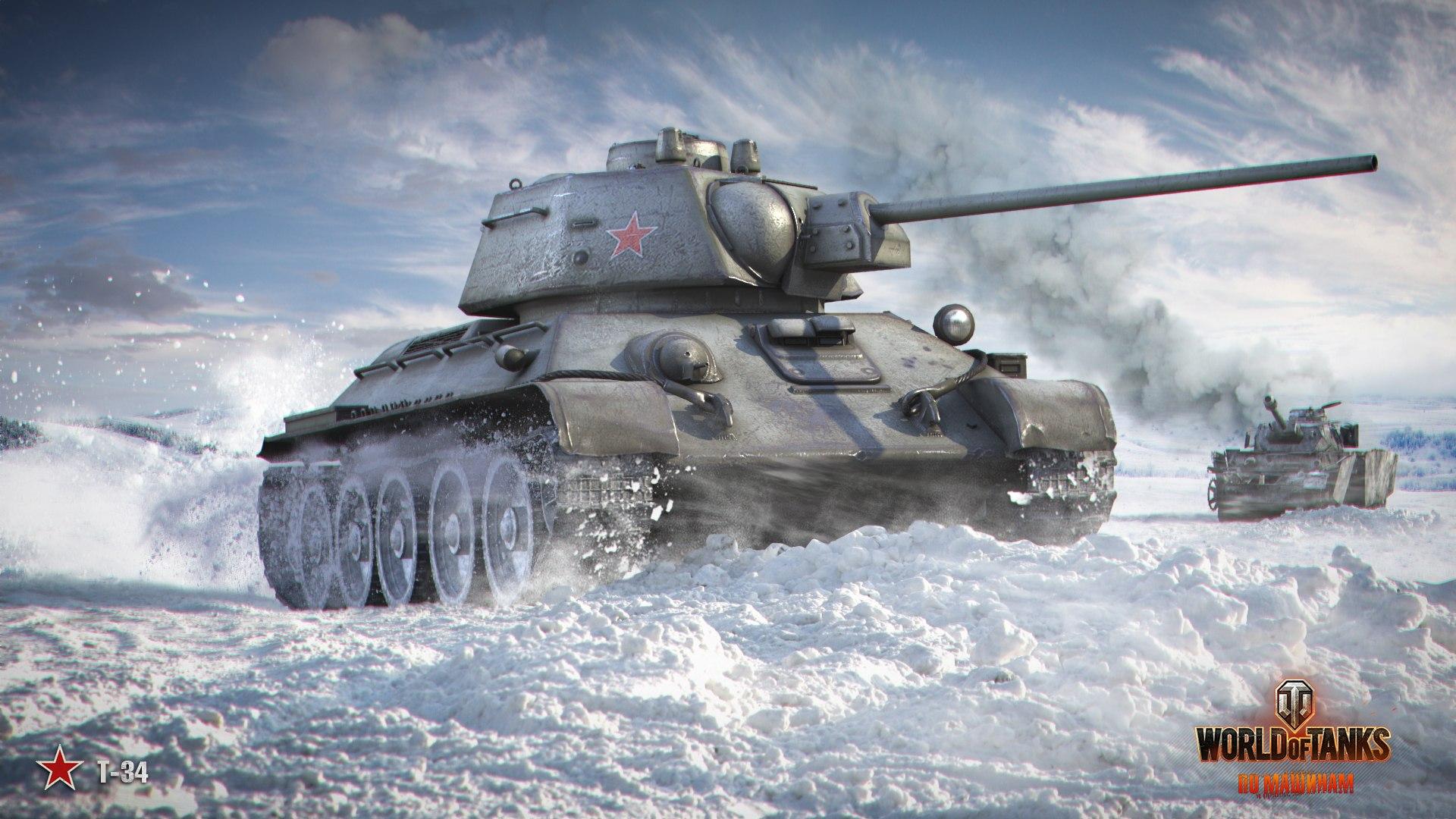 рисунок Т-34 образца 1943 года