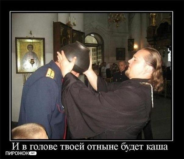 Порошенко поздравил христиан западного обряда с Пасхой - Цензор.НЕТ 5230