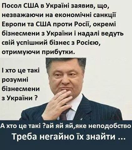 Портал для петиций упростит общение граждан с властью, - Порошенко - Цензор.НЕТ 5171