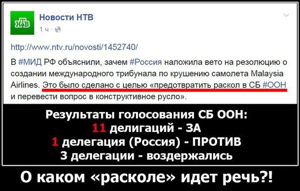 Вашингтон поддерживает соглашение об отводе вооружений калибром менее 100 мм на Донбассе, - Госдеп США - Цензор.НЕТ 6154