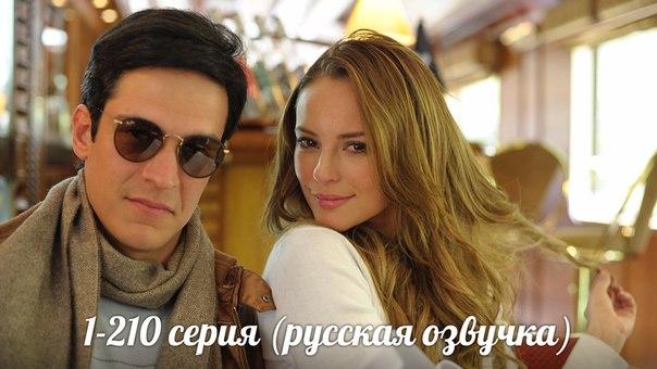 сериал триумф любви смотреть онлайн: