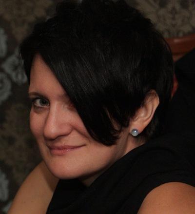 Светлана Любавина