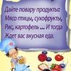 """Воскресные Курсы Кулинарии""""Поварёшка"""""""
