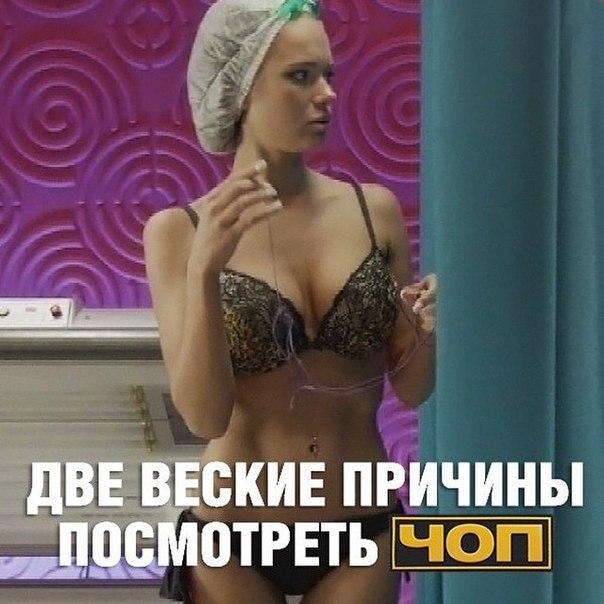 golaya-anfisa-chehova-bez-odezhdi-i-lifchika