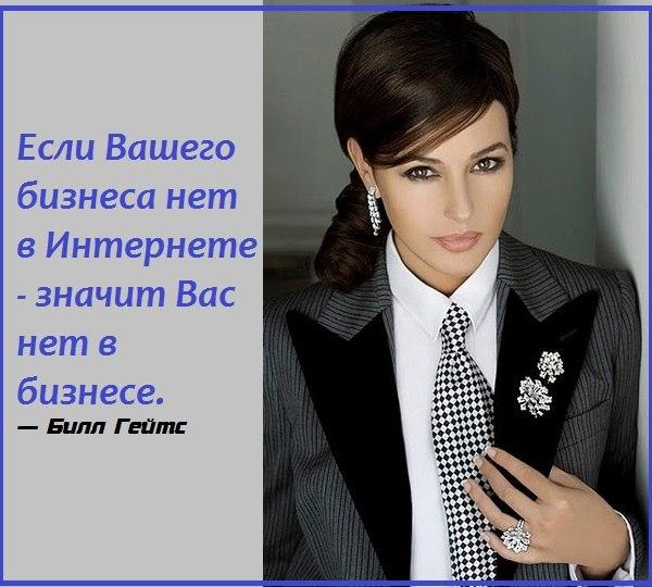 mail ua