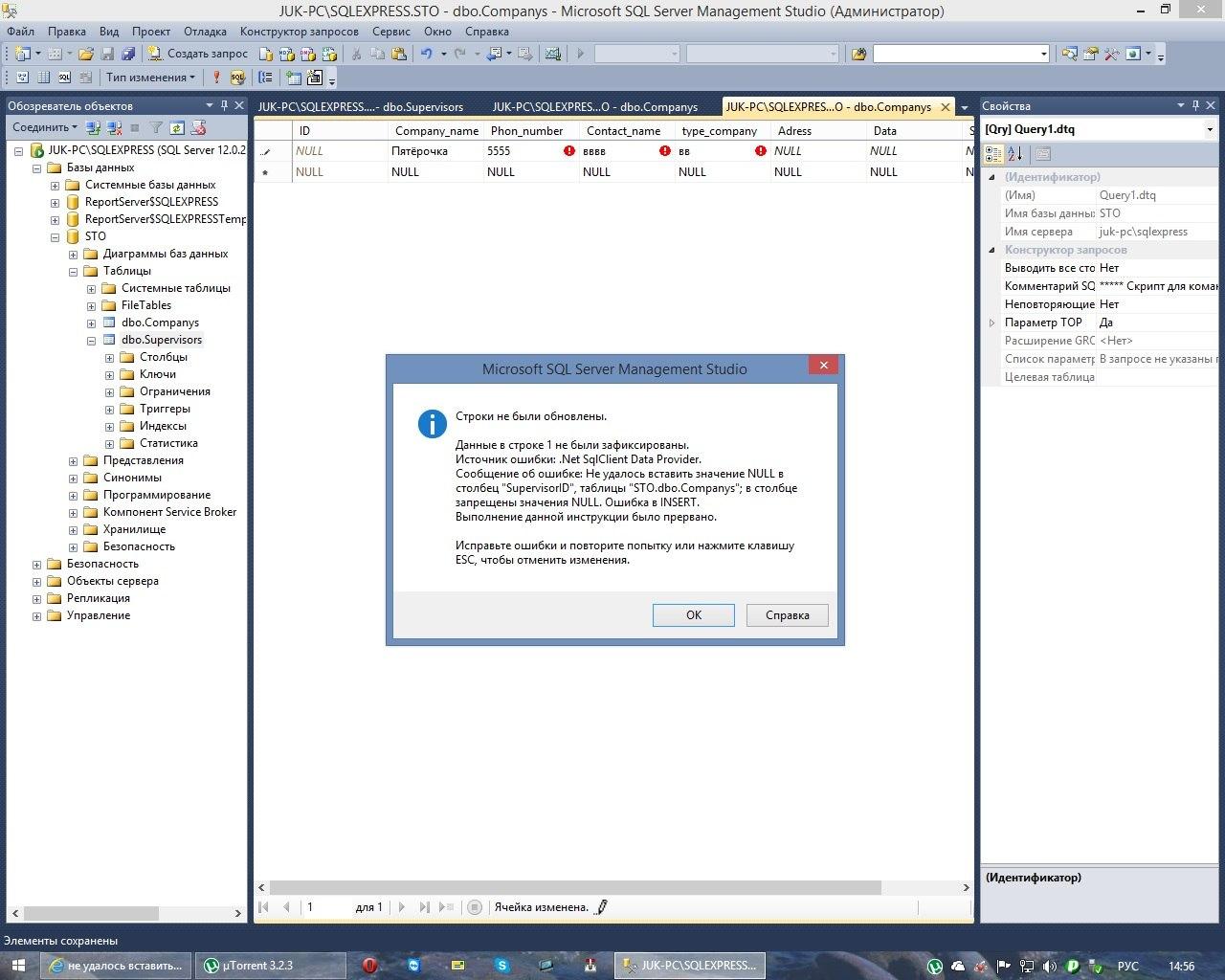 База данных. нумерация и упорядочивание строк при добавлении