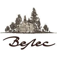 """Логотип Клуб-отель """"ВеЛес"""""""