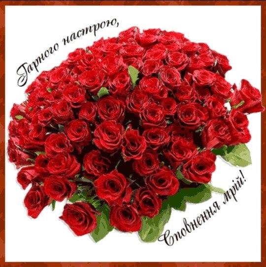 Поздравление на украинском языке с днем рождения маму