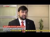 Европейские лидеры проигнорировали жалобу ДНР и ЛНР на Киев