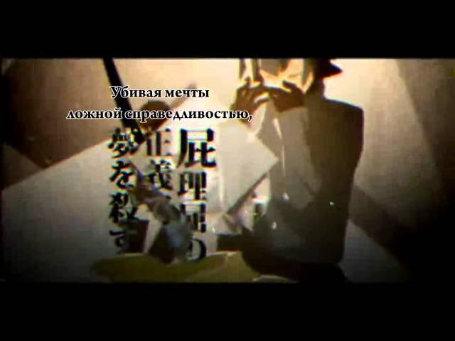 Kagamine Rin Len - Re-Education [rus sub]
