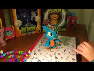 Обзор Магического Джина! (Magic JINN) отгадывающего предметы от Анны