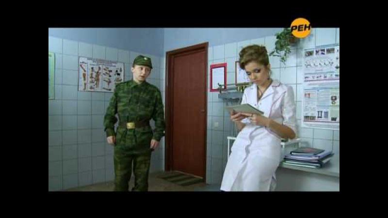Вероника Агапова / Солдаты. И офицеры / 2010