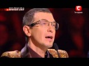 Евгений Литвинкович - Холодно