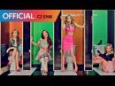 마마무 MAMAMOO - 음오아예 Um Oh Ah Yeh MV
