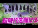 Boruto Naruto La Pelicula Trailer 2 Sub Español Latino HD