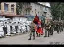 Славянский Марш новая версия