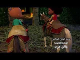 الحلقة السابعه من مسلسل بكار بتقنية 3D رمضان