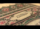 سورة البقرة كاملة القارئ أحمد العجمي