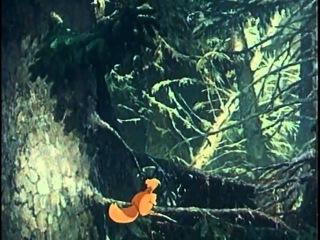 Лесные путешественники 1951