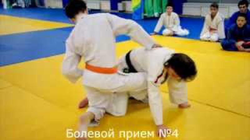 Болевые приёмы на ногу.МСМК Камалова.Фильм №15