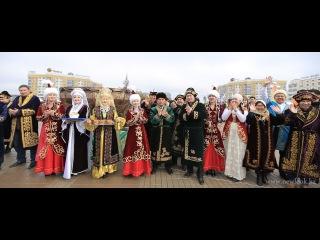 Подарок всем казахстанцам на праздник