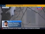Денис Пушилин: Визит в Киев Меркель,Олланд и Керри Сулит Новыми Жертвами