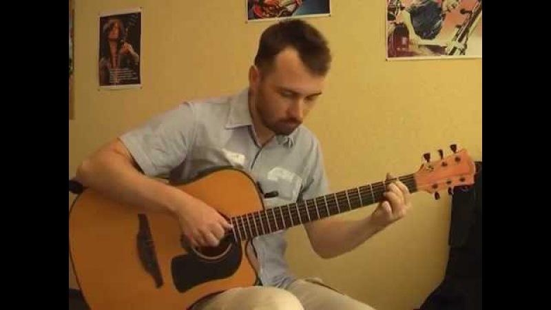 Мам - Скрябін (кавер на гитаре Валерий Трощинков)