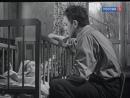 Верьте мне люди. (1964) Таганка