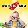 """Мастерская фотокниг """"Компаньон"""" (г. Омск)"""