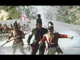 Атака британской пехоты через реку (Приключения королевского стрелка Шарпа. Полк Шарпа)