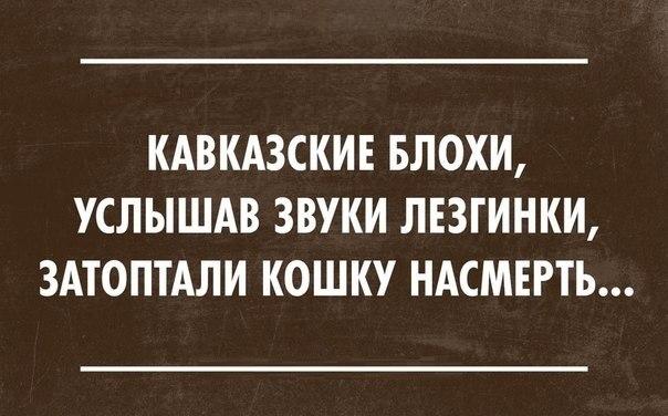 Картинки,надписи,  объявления. - Страница 4 TtkPqibuh8E