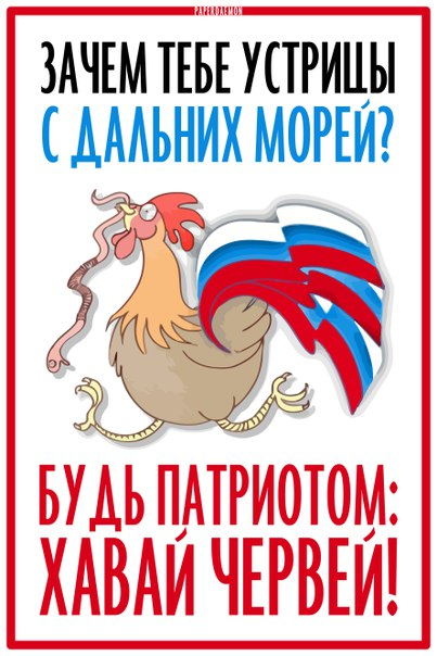 Лаврову кажется, что Путин - самый популярный лидер в мире - Цензор.НЕТ 5803