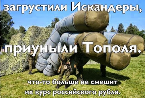 НАТО направило в Украину команду специалистов по ядерному и химическому оружию, - The Times - Цензор.НЕТ 1866