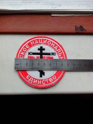Магазин рне монеты ссср 20 копеек 1961 года