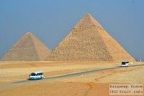 30 декабря 2012 - Египет: Пирамиды